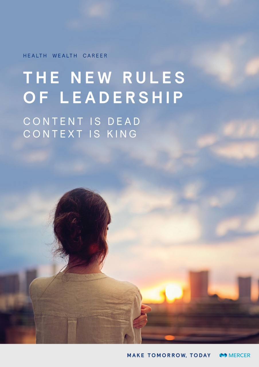 New rules of leadership
